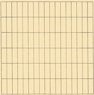 om pom agnes martin on a clear day 1973